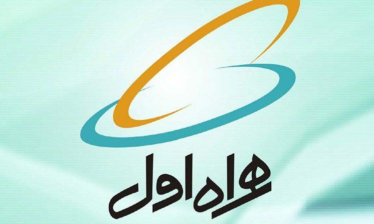 درجهبندی صد شرکت برتر ایران