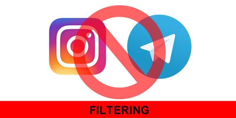 فیلترینگ اینستاگرام