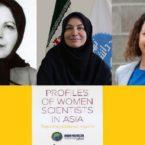 حضور سه ایرانی در فهرست 50 دانشمند زن آسیا