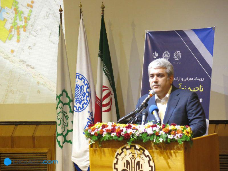 ناحیه نوآوری دانشگاه شریف