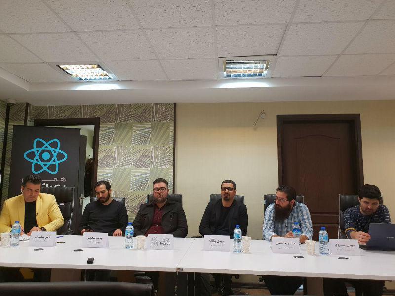 همایش ریاکت ایران
