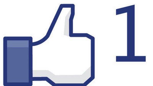 دکمه لایک فیسبوک