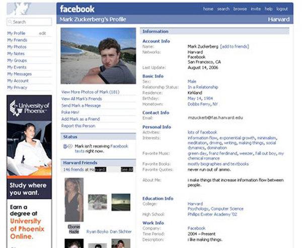 فید خبری فیسبوک