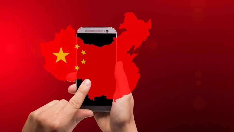 هک کردن در چین