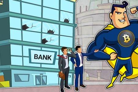 بیت کوین معجزه قرن؛ دیگر نیازی به بانک ندارید!