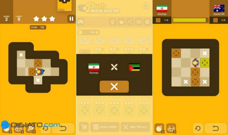 دانلود بازی Push Maze Puzzle