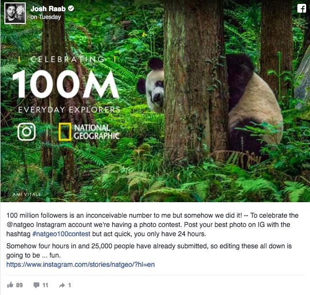 رقابت عکاسی نشنال جئوگرافیک
