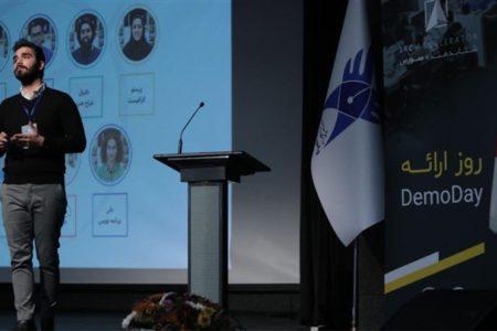 گزارشی از چهارمین مراسم Demo Day شتابدهنده سورس