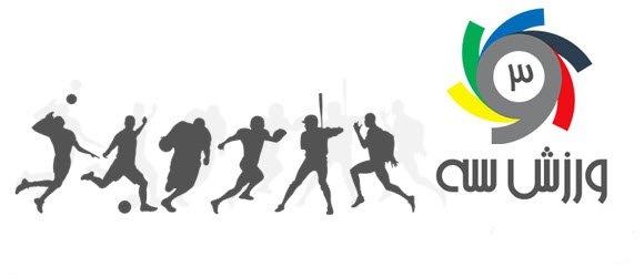 حق پخش مسابقات فوتبال در سایتهای اینترنتی