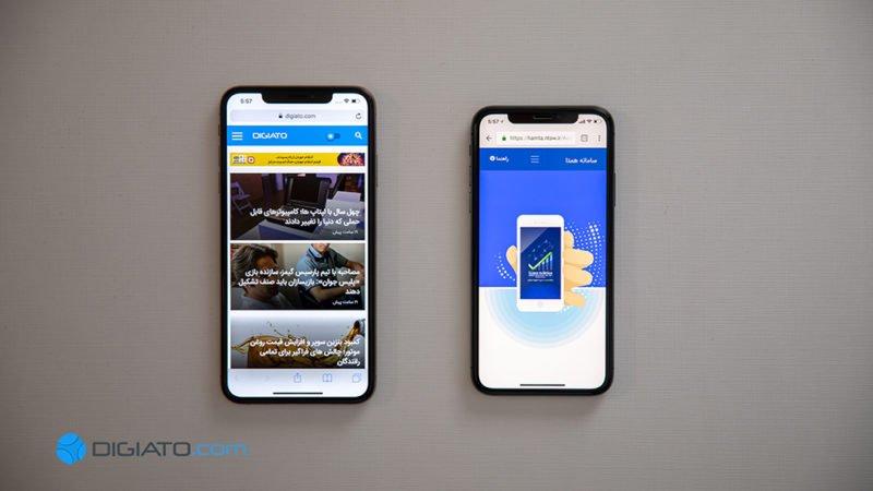 ثبت آنلاین اطلاعات گوشیهای مسافری از گمرک به سامانه همتا امکان پذیر شد
