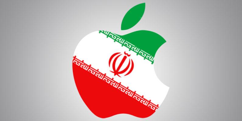 گفتگو با مدیرکل حقوقی سازمان فناوری؛ آیا اپل در برابر ایران ایستاده است؟
