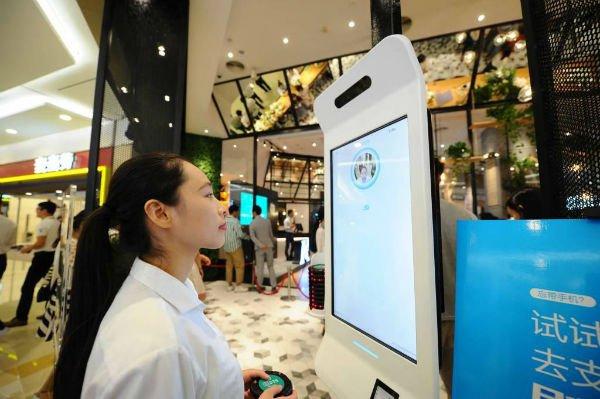 ایستگاه مترو چینی از تشخیص چهره برای فروش بلیط استفاده میکند