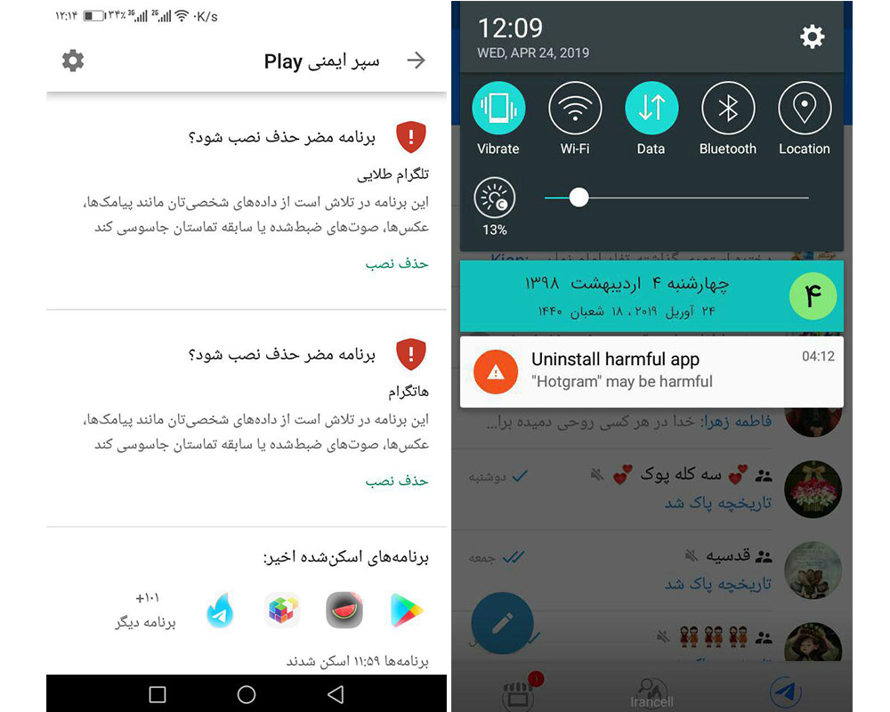 هاتگرام و تلگرام طلایی