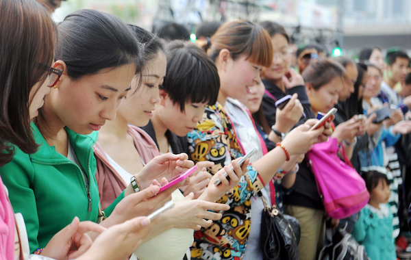 محبوب ترین اپلیکیشن چین