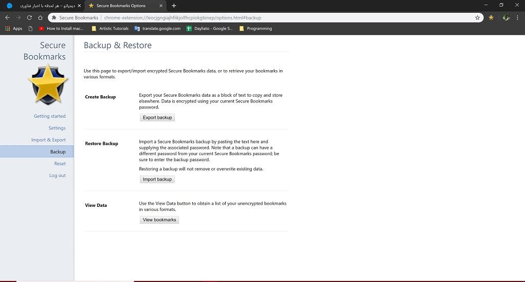 رمزگذاری بوکمارک