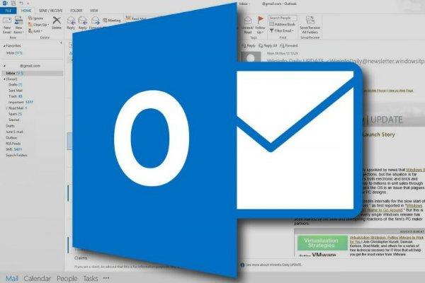 مایکروسافت تایید کرد: دسترسی چندماهه هکرها به اطلاعات آتلوک