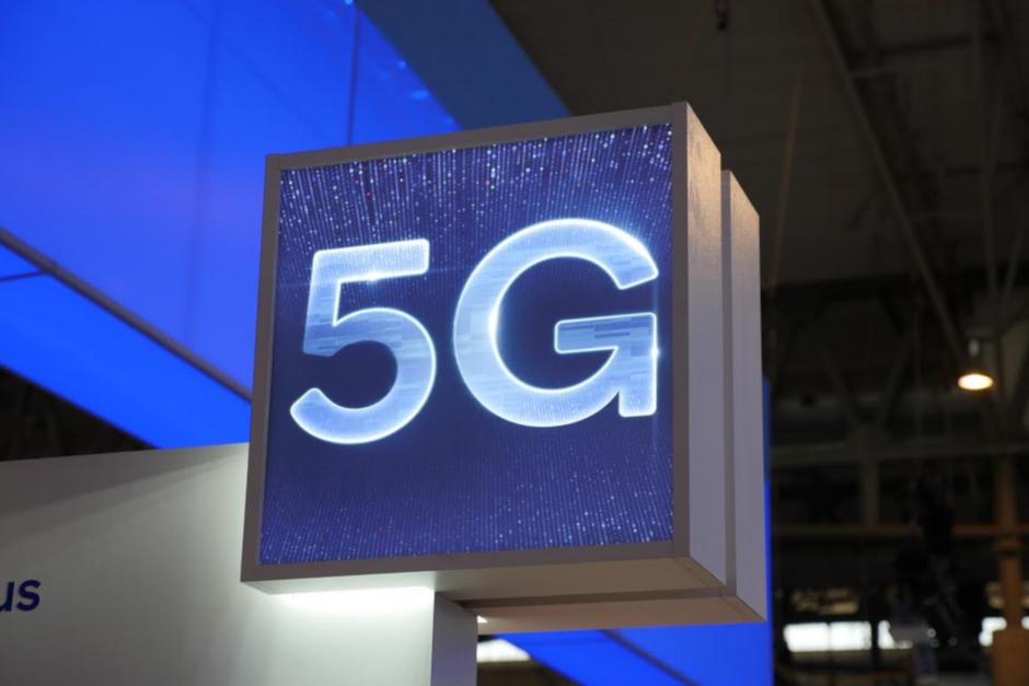 دسترسی به 5G