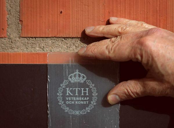 چوب شفاف