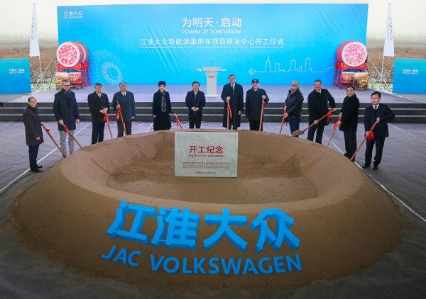 سرمایهگذاری عظیم فولکس واگن در شرکت جک