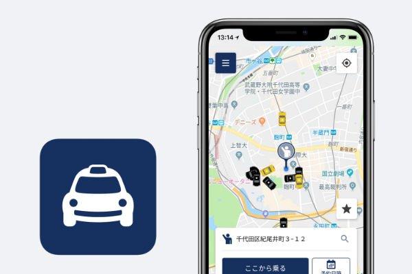 تاکسی آنلاین سونی