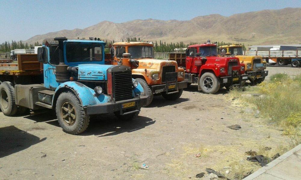 اسقاط کامیونهای فرسوده