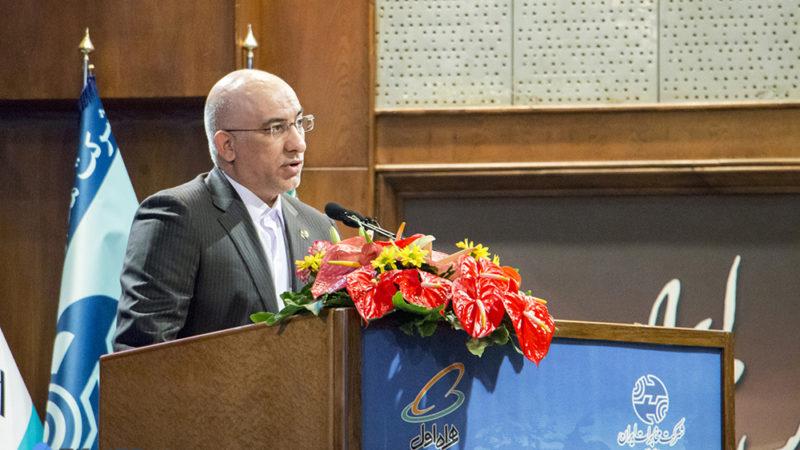 مجمع عمومی عادی سالیانه شرکت مخابرات