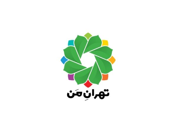 هر آنچه باید در مورد سامانه تهران من بدانید