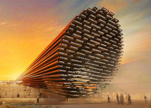 پاویلیون انگلستان در اکسپو 2020 دبی توسط هوش مصنوعی شعر می نویسد [تماشا کنید]