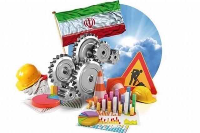 سامانه اشتغال ایرانیان