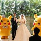 ژاپنیها حالا میتوانند مراسم ازدواج رسمی خود را با تم پیکاچو برگزار کنند