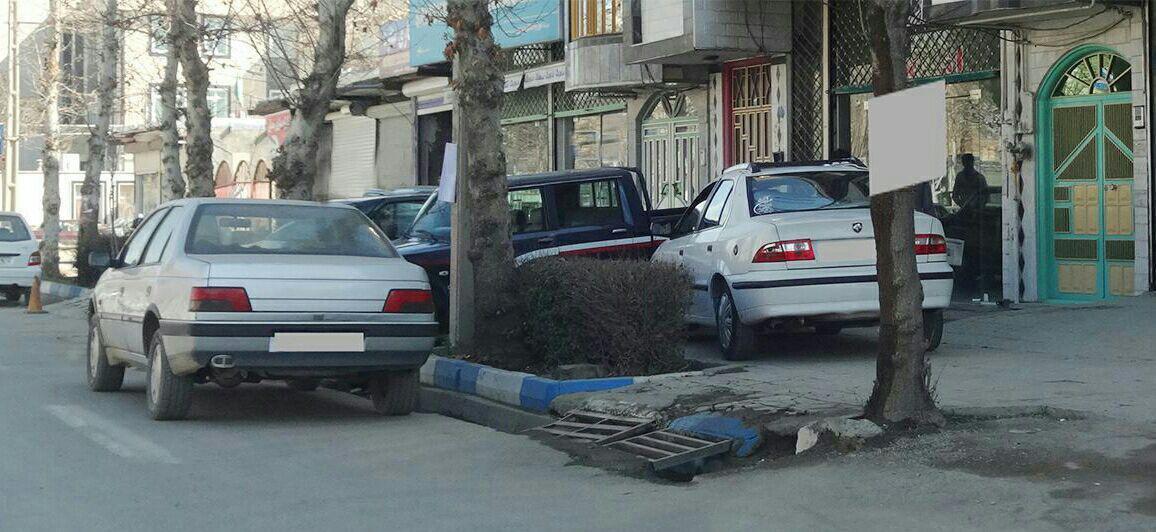 پارک کردن