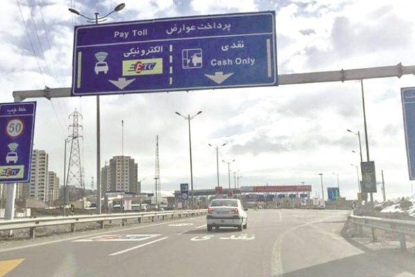 بدحسابی رانندگان مانع الکترونیکیشدن عوارض آزادراهی ایران شده است