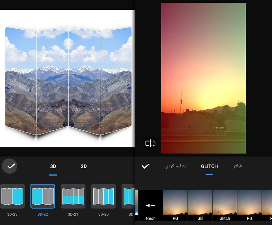 اپلیکیشن Photo Editor Pro