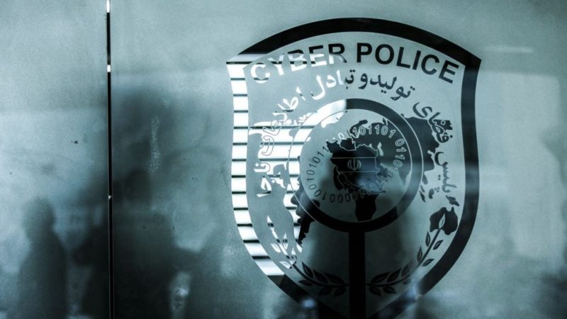 توضیح پلیس فتا درباره مسئولیت کسبوکارها در قبال افشای اطلاعات کاربران