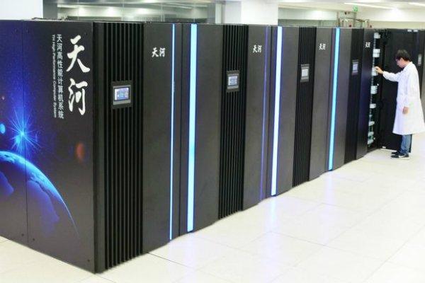 سوپر کامپیوتر