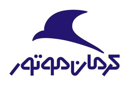 واکنش کرمان موتور به حواشی مربوط به انتشار فهرست دریافت کنندگان ارز دولتی