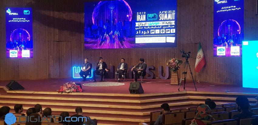 VODها در ایران