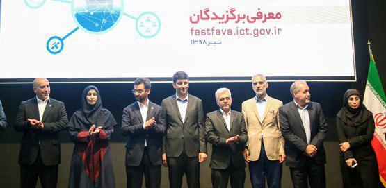 ایرانسل اپراتور برتر محور کسبوکار در جشنواره فاوا شد