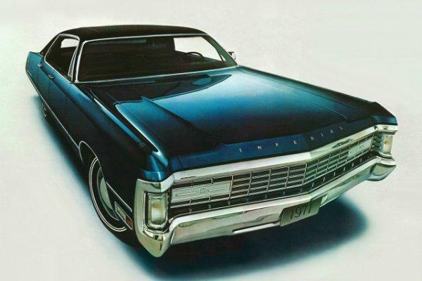 1971-chrysler-imperial-2-1280x854