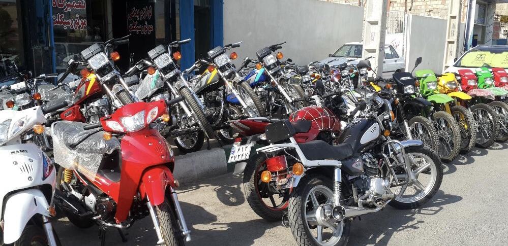 فروش اقساطی موتورسیکلت