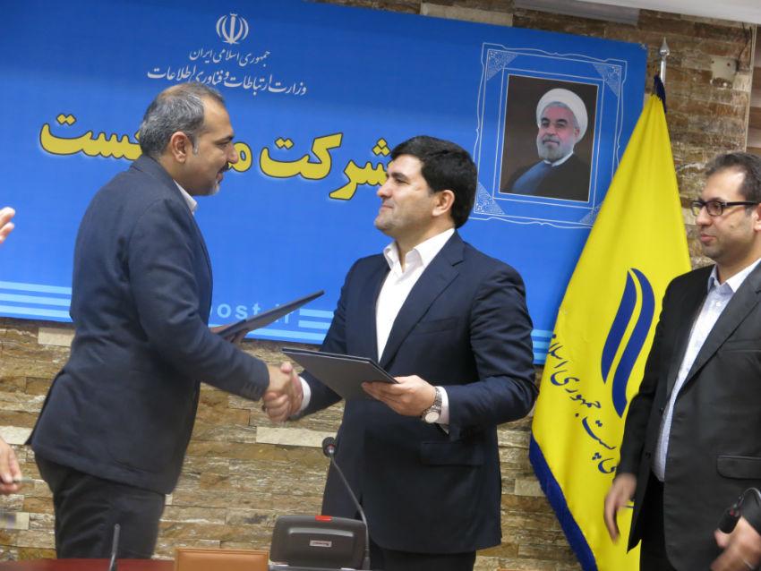 کارپوشه ملی ایرانیان