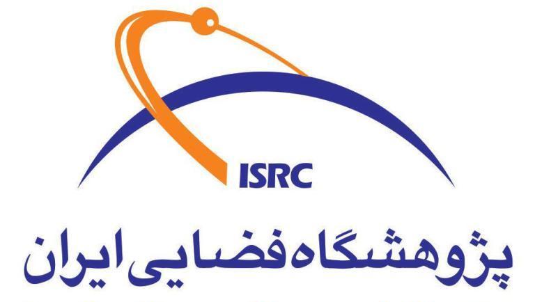 تفاهمنامه پلیس مواد مخدر و پژوهشگاه فضایی ایران