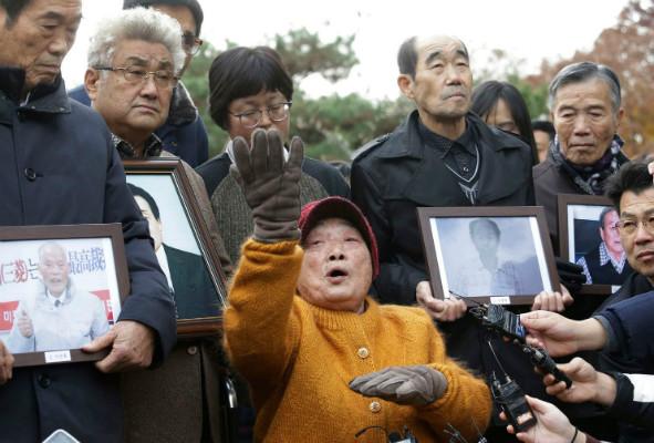 تحریم کره جنوبی