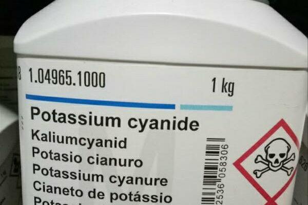 ۱۰ ماده شیمیایی بسیار خطرناک