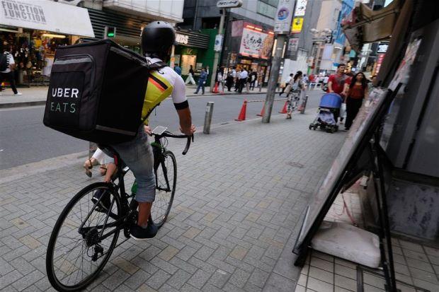 اوبر در ژاپن