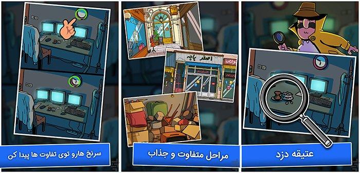 بهترین بازی های معمایی موبایل