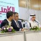 دعوت قائم مقام وزیر ارتباطات قطر از استارتآپهای ایرانی برای برگزاری جامجهانی ۲۰۲۲