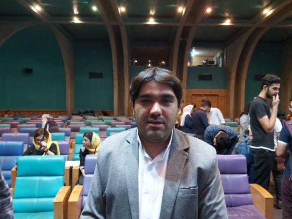 جشنواره وب و موبایل اصفهان