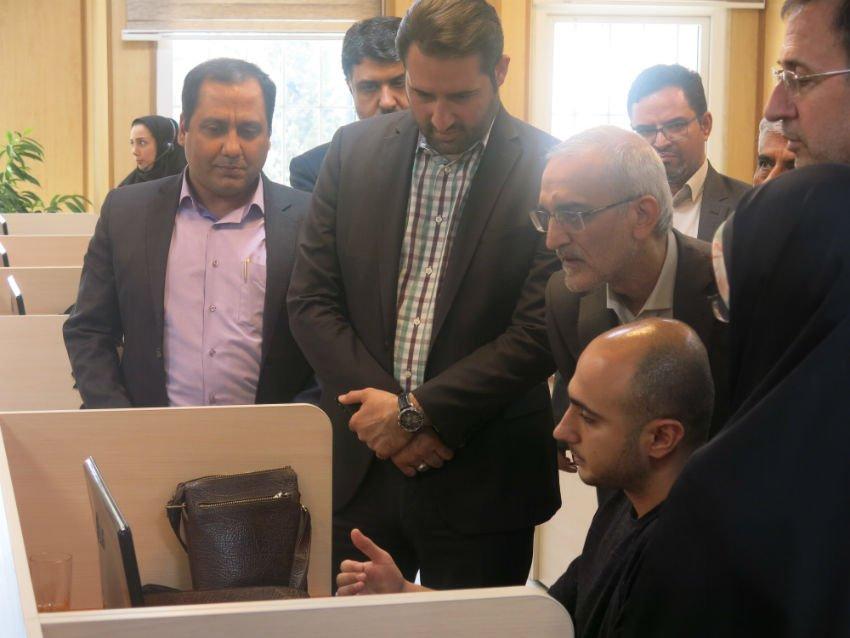 مرکز تماس تهران من