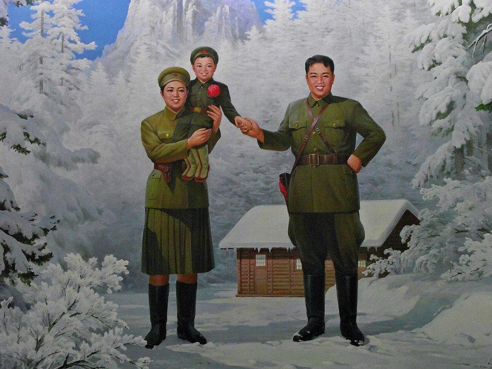 سلسله کیم کره شمالی